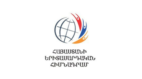 Logo of Youth Foundation of Armenia.