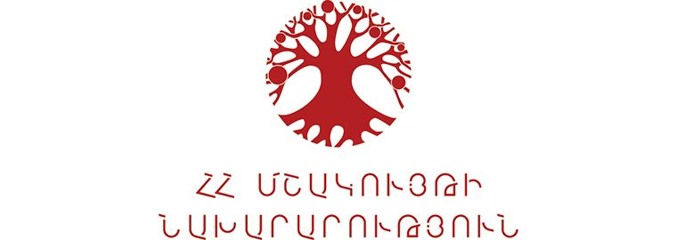 Logo of Ministry of Culture of the Republic of Armenia. In the middle of the logo a reg tree with fruits is placed and underneath the tree the name of ministry in Armenian is written.